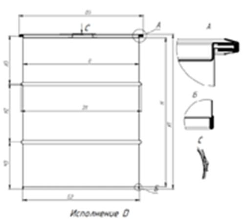 Пример обозначения: БНС-Д-30/0,5-304. Бочка, нержавеющая сталь,  сварная-исполнение Д