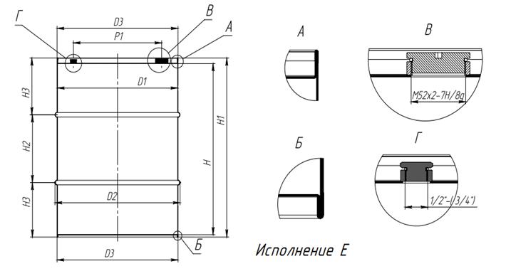 БНС-Д-30/0,5-304